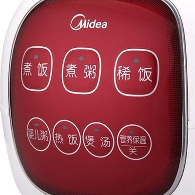 美的 FD162 尚玲珑迷你小巧型 1.6L/1.6升全智能电饭煲产品图片3