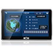 神行者 [] D80 GPS导航仪 (7英寸高清 内置高德地图 固定电子眼预警 三年免费升级 三年质保 )