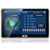 神行者 [] D80 GPS导航仪 (7英寸高清 内置高德地图 固定电子眼预警 三年免费升级 三年质保 )产品图片主图