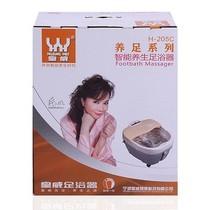 皇威 足浴器 H205C产品图片主图