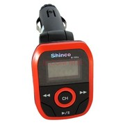 其他 新科(shinco)H-109A车载MP3橙4G版内置FM发射|支持MP3 WMA格式|断电记忆播放)