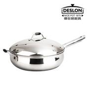 德世朗 厨具 铂金煎炒锅DFS-C012德国工艺优质不锈钢欧式平底锅具 钢铝钢三层复合底 不锈钢锅盖