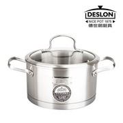 德世朗 厨具 欧式多用汤锅DSL-T005B德国304不锈钢复合底20CM锅具