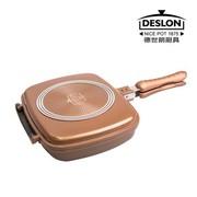德世朗 DESLON 陶晶钻石双面气压锅DTJ-J505 煎烤锅 不粘饼铛28CM 韩式烤肉锅