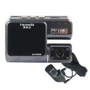 雅美达 行车记录仪AI1000D双摄像头同步 高清摄像 双画面超广角视野 重力感应 单机+32G卡