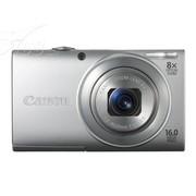 佳能 A4000 IS 数码相机 银色(1600万像素 3英寸液晶屏 8倍光学变焦 28mm广角)