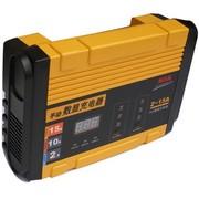纽福克斯 15A数显充电器电瓶充电器蓄电池蓄电器