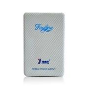 其它 福意联 胰岛素冷藏盒移动电源 5000-10000mah 超大容量 锂电池 超长待机 10000毫安 10000毫安