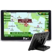 e路 汽车便携式车载GPS导航仪电子狗 N501 高清7寸导航流动固定预警测速三合一体机 官方标配(3年电视)+8G