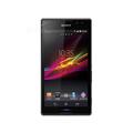 索尼 Xperia C S39h 联通3G手机(黑色)WCDMA/GSM双卡双待单通合约机