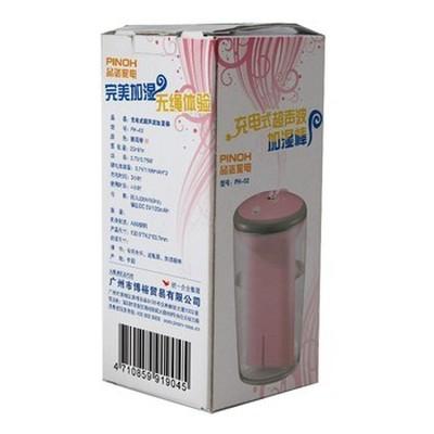 品诺 PH02 无绳加湿器(粉) 无绳设计 随时随地补充空调房或暖气房空气中流失的水分产品图片5