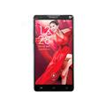 酷派 炫影SII 8750 移动3G手机(黑色)TD-SCDMA/GSM非合约机