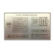 其他 卡仕达车载CMMB数字电视接收器CP3003