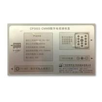 其他 卡仕达车载CMMB数字电视接收器CP3003产品图片主图
