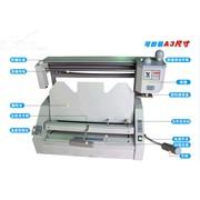 兴业 T30桌面胶装机