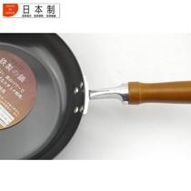 其他 日本正品铁锅 日本原产原装进口铁锅仔犬印铁煎锅24cm产品图片主图