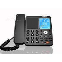 润普 X系列2400小时数码录音电话X2401产品图片主图
