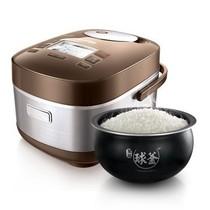 苏泊尔 CFXB40HZ6-120 球釜IH电磁电饭煲(巧克力色)产品图片主图