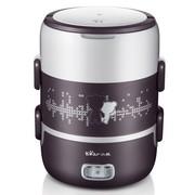 小熊 DFH-S2123 双层蒸煮电热饭盒 加热保温饭盒 真空保鲜2L