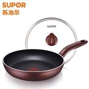 苏泊尔 煎锅28CM火红点煎锅·溢彩系列PJ28K4