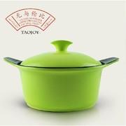 其他 酷饭COOKFUN 韩式韩国砂锅汤锅炖锅 汤煲汤陶瓷锅2.5L 绿色 2.5L