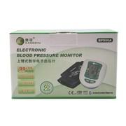 康祝 电子电子血压计 BP800A