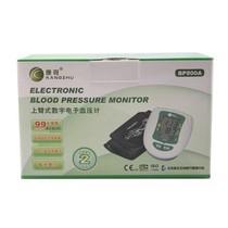 康祝 电子电子血压计 BP800A产品图片主图