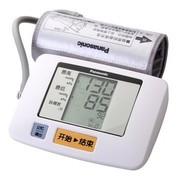 松下 EW3106 上臂式家用血压计