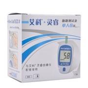 艾科 灵睿血糖仪试纸测试条25片带针