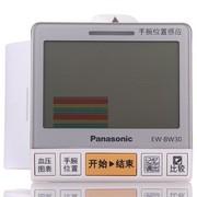 松下 EW-BW30 电子血压计