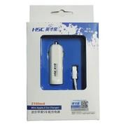 英才星 CZIP-1A-E 车载苹果iPhone5手机充电器 汽车USB万能车充 2A苹果5专用