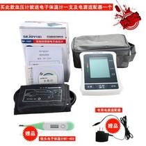 世佳 BP-1305 臂式语音电子血压计产品图片主图