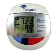 欧姆龙 保赫曼电子血压计  双感应型  德国原装进口  精准度最高  两年免费保修