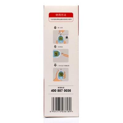 三诺 安稳免调码血糖仪产品图片3