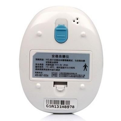 三诺 安稳免调码血糖仪产品图片4