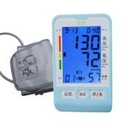 华佗佳人 紫环智能蓝精灵电子血压计(全自动语音播报手臂式)血压仪 血压器