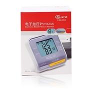 鱼跃 电子血压计(臂式) YE620A