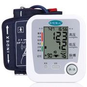 华佗佳人 全自动臂式电子血压计/血压仪 PG-800B3 智能语音
