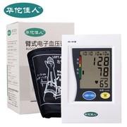 华佗佳人 电子血压计 血压仪 半自动 臂式 kd-391 高低血压 日常监护