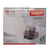 九安 电子血压计KD-5031产品图片主图