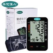华佗佳人 臂式电子血压计PG-800B3(1) 全自动血压仪 智能语音大屏背光