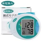 华佗佳人 电子血压计kd-797 腕式 高低血压 日常监护