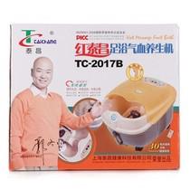 泰昌 红足浴气血养生机 TC2017B产品图片主图