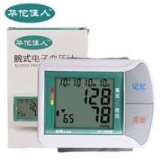 华佗佳人 电子血压计血压仪kd-7906 腕式 高低血压 日常监护
