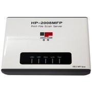 固网 HP-2008MFP 双USB口多功能打印服务器
