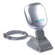 艾泰 ANT2006 6dBi定向天线(磁性吸盘/背部挂钩/1.3米馈线)