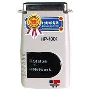 固网 HP-1001 单并口10M打印服务器