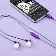 SANWA MM-ESST01V 智能线控入耳式耳机 可线控耳机通话 紫色