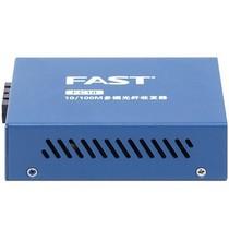迅捷 FC10 10/100M多模光纤收发器产品图片主图
