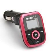 先科 AY550C 车载MP3播放器 点烟器式 4G内存 粉色